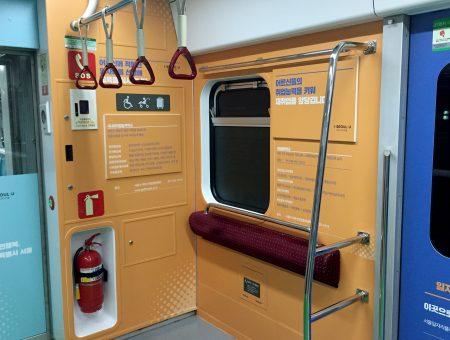 서울시 일자리테마열차