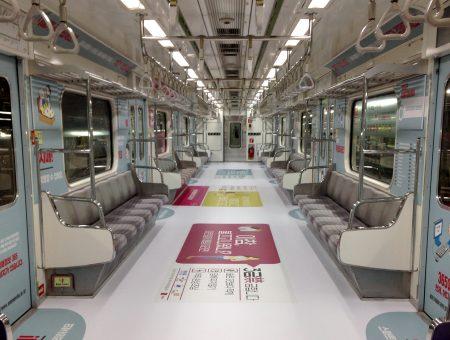 시민건강열차