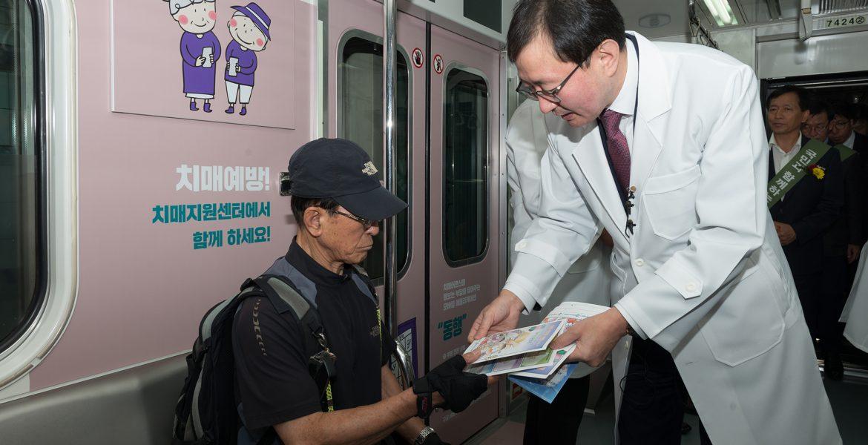health_train_date-yyyymmdd-17