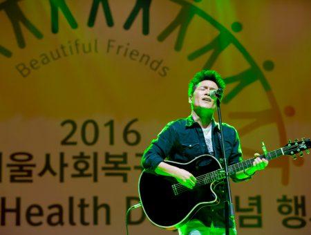 서울시 사회복귀시설협회 연합행사